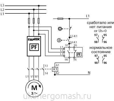 Схема подключения серии PF с