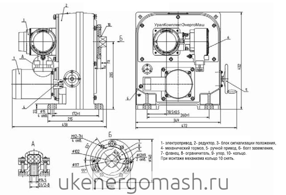 Электропривод МЭОФ 630/25-0,63 К