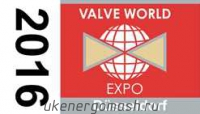УКЭМ на выставке Valve World Expo 2016