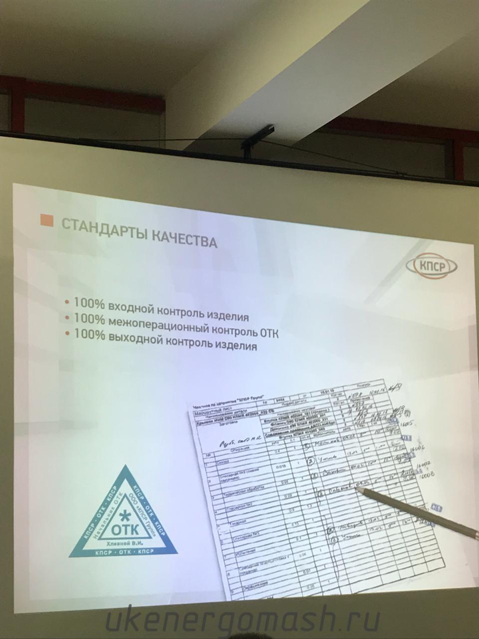 Регулирующая арматура КПСР