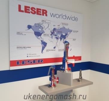 Завод Лесер Германия